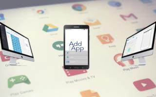 Application mobile entreprise
